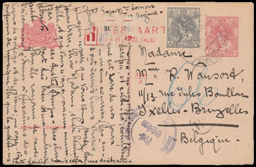 Stamp, Culture, Stamp Culture